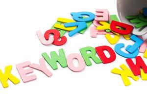 Установить шаблон для ключевых слов | Ярмарка Мастеров - ручная работа, handmade