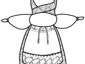 Русская традиционная тряпичная кукла. Ярмарка Мастеров - ручная работа, handmade.