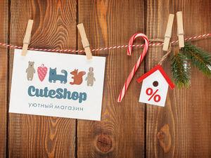 «Черная пятница» в Cuteshop! Скидки до 25%! | Ярмарка Мастеров - ручная работа, handmade