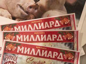 11 хрюшек  — Дарят Миллиард!!!! Три картины с символом нового года!!!. Ярмарка Мастеров - ручная работа, handmade.