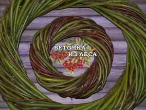 Готовы заготовки для венков на Новый год и Рождество!. Ярмарка Мастеров - ручная работа, handmade.