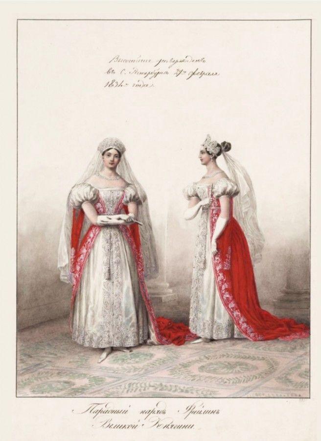 Придворное форменное платье. Часть 1, фото № 15