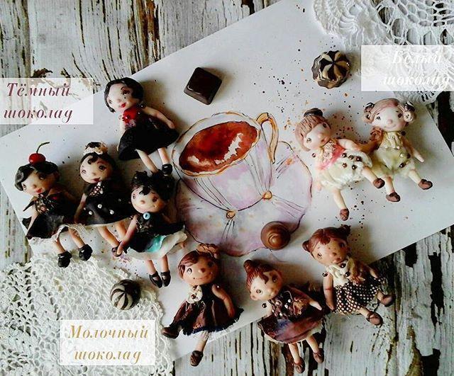 шоколадное ассорти, шоколад, карманная кукла, позитивная кукла, пупсики, десерт, куклы, конфетки, серия кукол, аленины пуговки, аленины куклы, добрые куклы, родом из детства, сладости, шоколадные конфеты