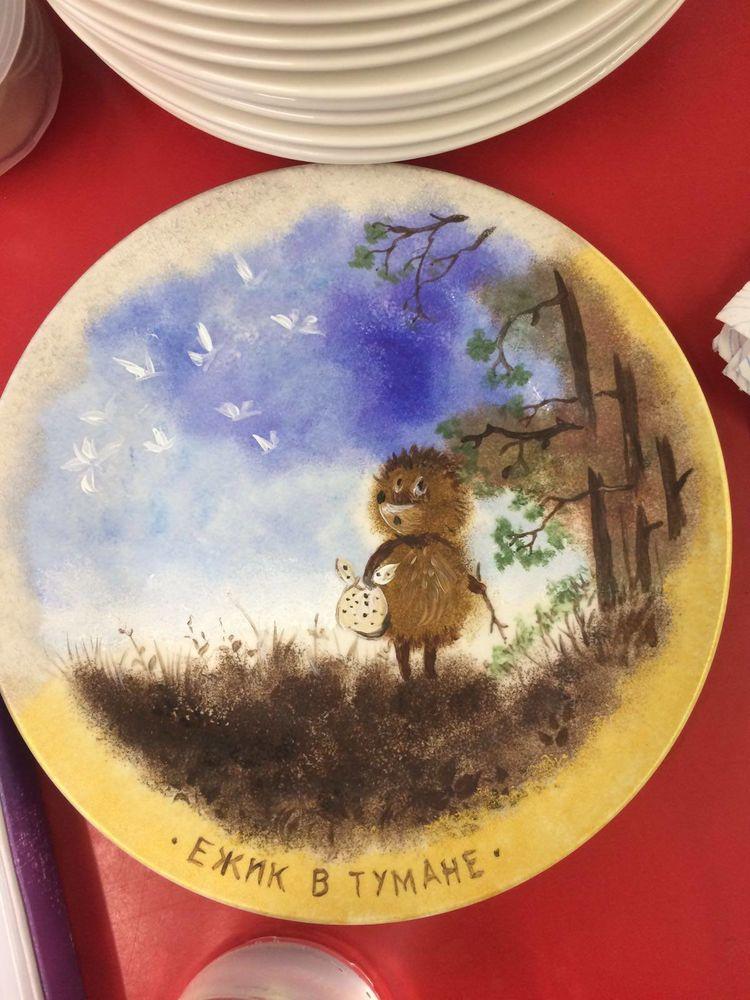 ежик в тумане, уроки рисования, мультфильм