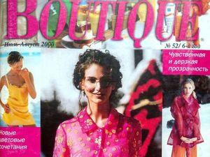 Boutique Июль-август 2000 г. Модели номера. Ярмарка Мастеров - ручная работа, handmade.