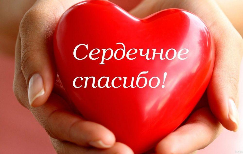 https://cs6.livemaster.ru/storage/e4/b8/9f095f178a5c6c2da69fba545823.jpg