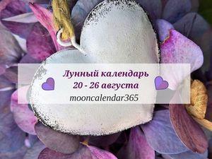 Лунный календарь на 20-26 августа. Ярмарка Мастеров - ручная работа, handmade.