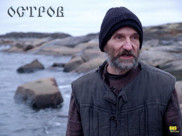 Петр Мамонов | Ярмарка Мастеров - ручная работа, handmade