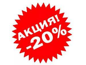 13 и 14 марта скидка 20% на готовые работы | Ярмарка Мастеров - ручная работа, handmade