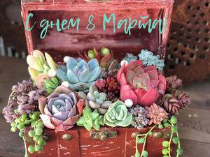 Милых, красивых, любимых, творческих с Днем Весны, Тепла и Света!. Ярмарка Мастеров - ручная работа, handmade.
