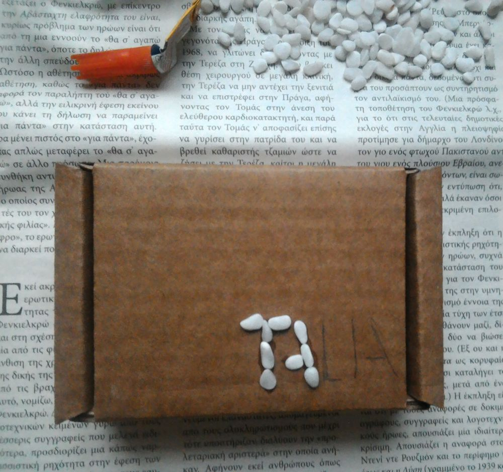 декорирование упаковки
