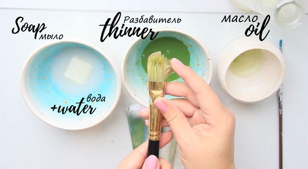 Как очистить кисти, мастихины и палитру от красок
