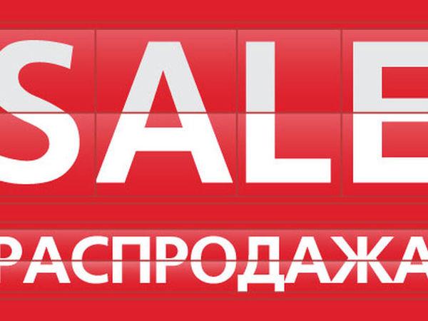 Распродажа 22,2% в связи с открытием магазина | Ярмарка Мастеров - ручная работа, handmade