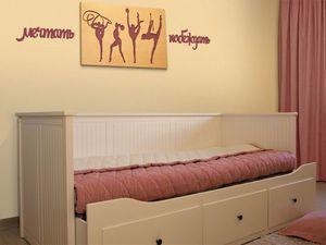 Как быстро заправить детскую и подростковую кровать. Ярмарка Мастеров - ручная работа, handmade.