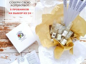 Собери свою ароматную коробочку! 5 пробников на выбор из 24!. Ярмарка Мастеров - ручная работа, handmade.