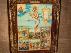 Святой Блаженный Василий, Московский Чудотворец. Ярмарка Мастеров - ручная работа, handmade.