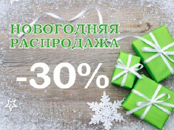 Скоро Новый Год!!! Готовимся!!! | Ярмарка Мастеров - ручная работа, handmade