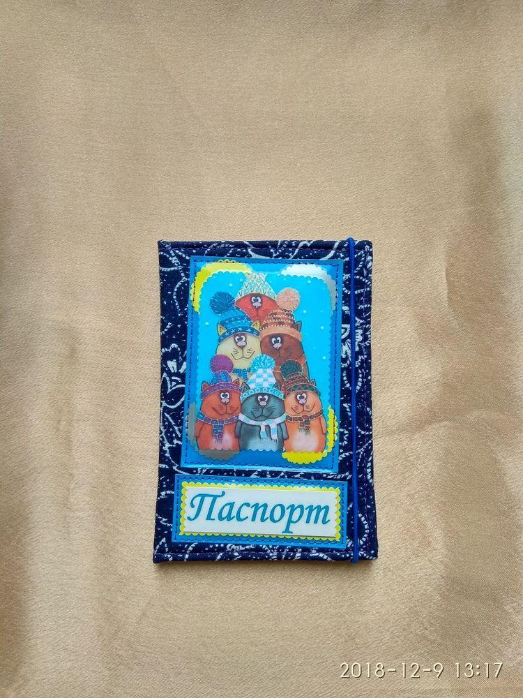 обложка из ткани, подарок на новый год
