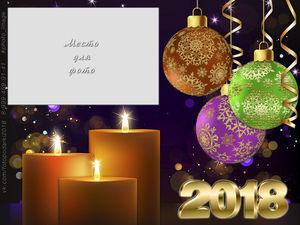 Новогодние подарки. Фото-рамки новый год 2018. Ярмарка Мастеров - ручная работа, handmade.
