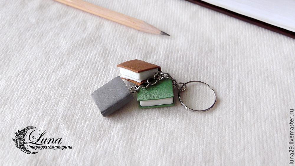 полимерная глина, кукольная миниатюра, миниатюрные книжки, брелок, фимо, цернит, брелок из пластики, сувенир полимерная глина, урок лепки, мастер-класс по лепке, видео мк