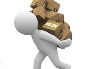 Сроки доставки посылок в предпраздничный период. Ярмарка Мастеров - ручная работа, handmade.
