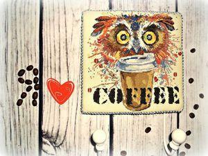 Уххх какой аукцион))) Кофе для Сов!!   Ярмарка Мастеров - ручная работа, handmade