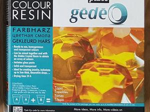 Продаю цветную смолу Pebeo Gedeo Colour Resin набор 5 цветов. Ярмарка Мастеров - ручная работа, handmade.