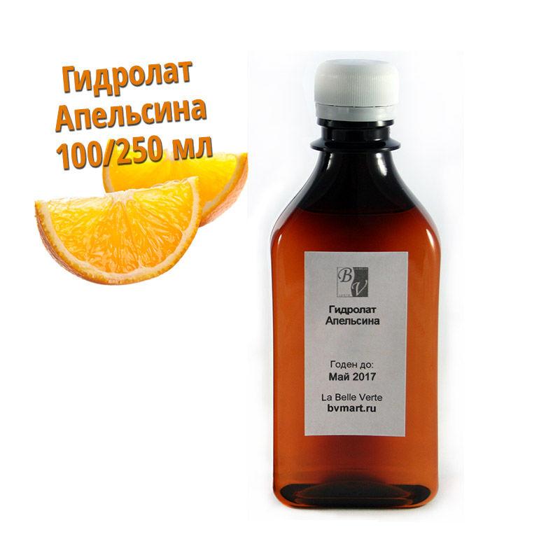апельсин, гидролат, гидролаты, гидролат апельсина, апельсин гидролат, апельсина гидролат, антидепрессант, против целлюлита, гидролат апельсина купить, гидролат свойства, гидролаты свойства, гидролаты для чего, гидролаты купить, гидролаты опт, гидролаты купить москва, апельсин в косметике, компоненты для косметики, гидролаты оптом, апельсин свойства, гидролаты как применять