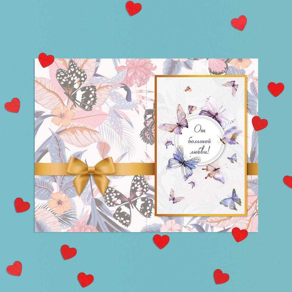 открытки, авторские открытки, дизайнерские подарки