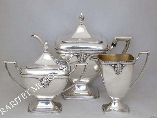 Сервиз чайник сахарница серебрение ROGERS 12   Ярмарка Мастеров - ручная работа, handmade
