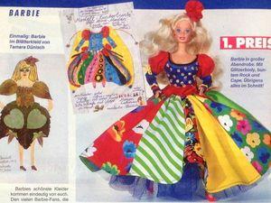 Наряды для Барби из Burda Moden №5/1993. Ярмарка Мастеров - ручная работа, handmade.