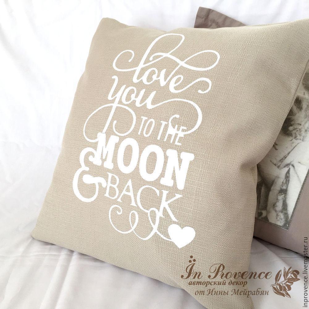 подушка, подушка с надписью, подарок любимому, подарок на день валентина