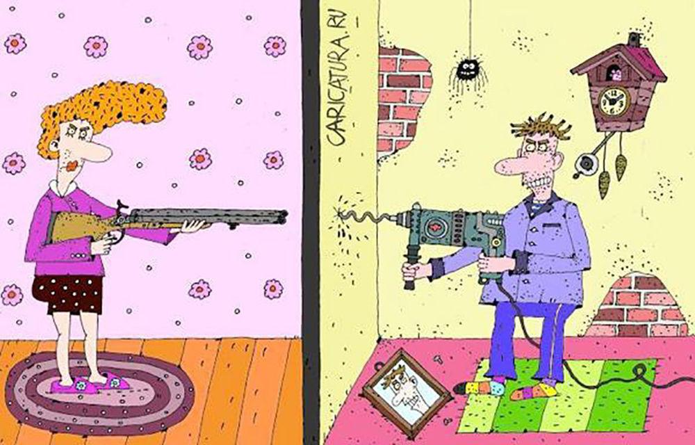 Картинка рисованная соседи