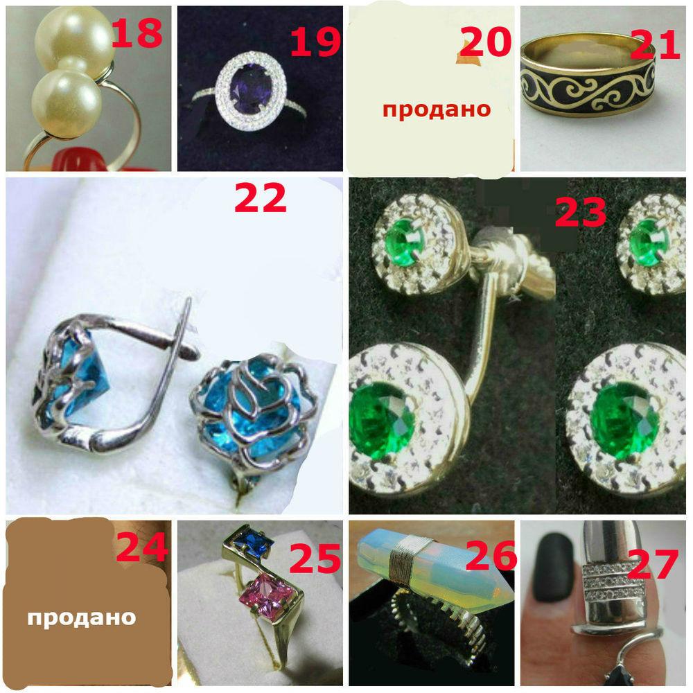 серебряные украшения, хорошие цены