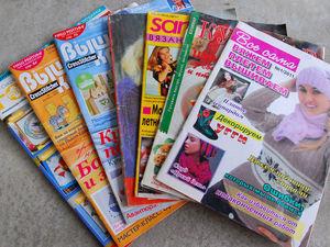 Отдам даром журналы по рукоделию, пересылка почтой из Краснодарского края | Ярмарка Мастеров - ручная работа, handmade