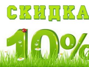 В Честь Весны скидка 10% 17 и 18 Марта!!!   Ярмарка Мастеров - ручная работа, handmade