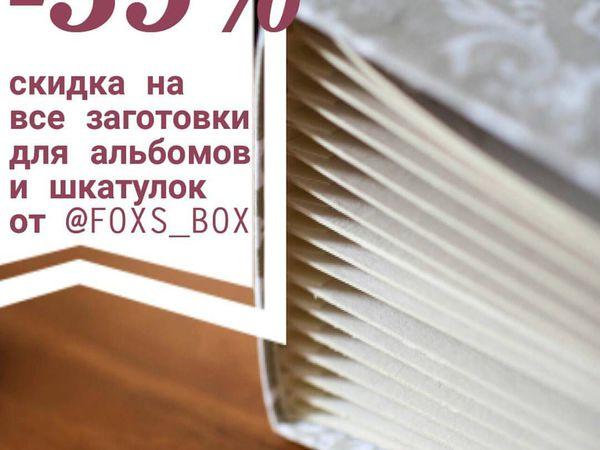 Согревающая скидка 35%   Ярмарка Мастеров - ручная работа, handmade