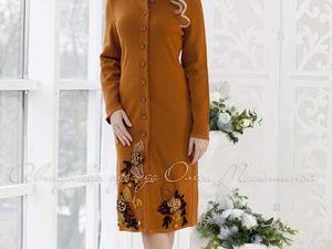 Аукцион на вязаное пальто с объемным декором!!!Старт 3500 р.!!!. Ярмарка Мастеров - ручная работа, handmade.