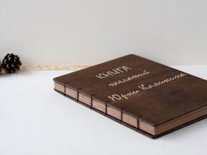Книга желаний... для Ольги :). Ярмарка Мастеров - ручная работа, handmade.