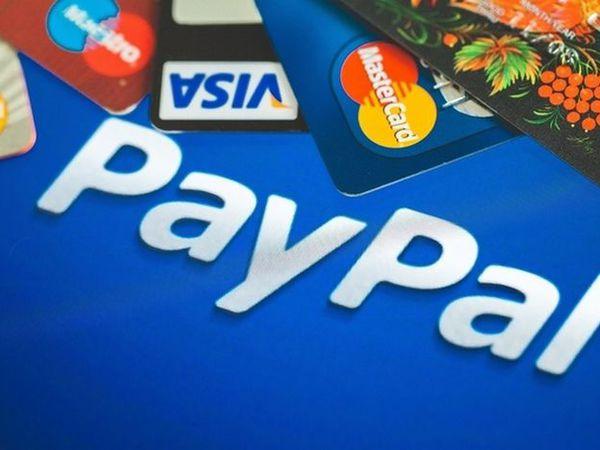 Принимаю платежи PayPal. | Ярмарка Мастеров - ручная работа, handmade