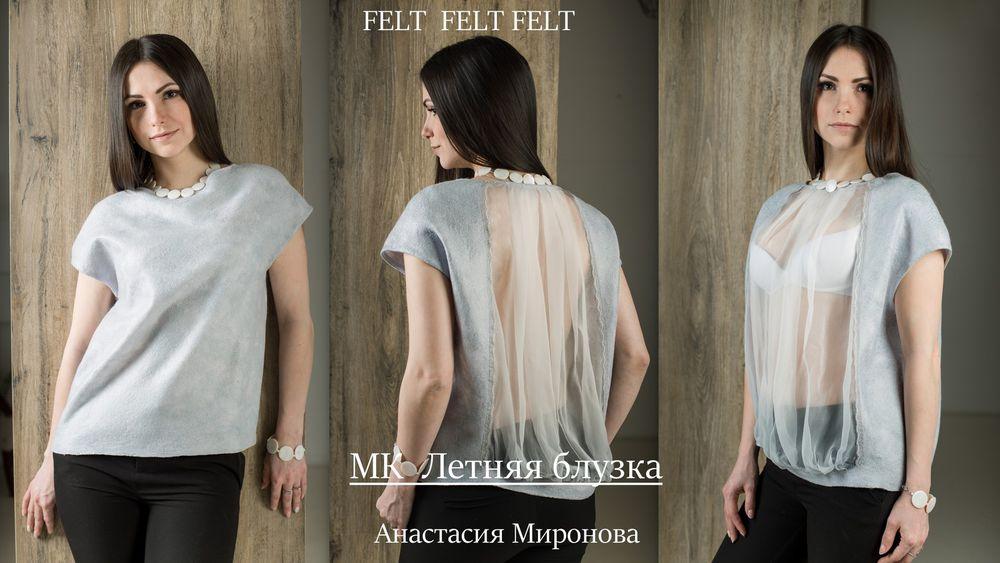 санкт-петербург, летняя блузка