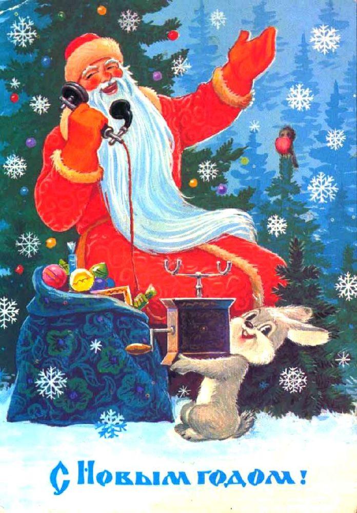 Советские новогодние открытки. Назад в прошлое!, фото № 16