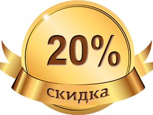 Скидка 20% на все украшения в наличии | Ярмарка Мастеров - ручная работа, handmade