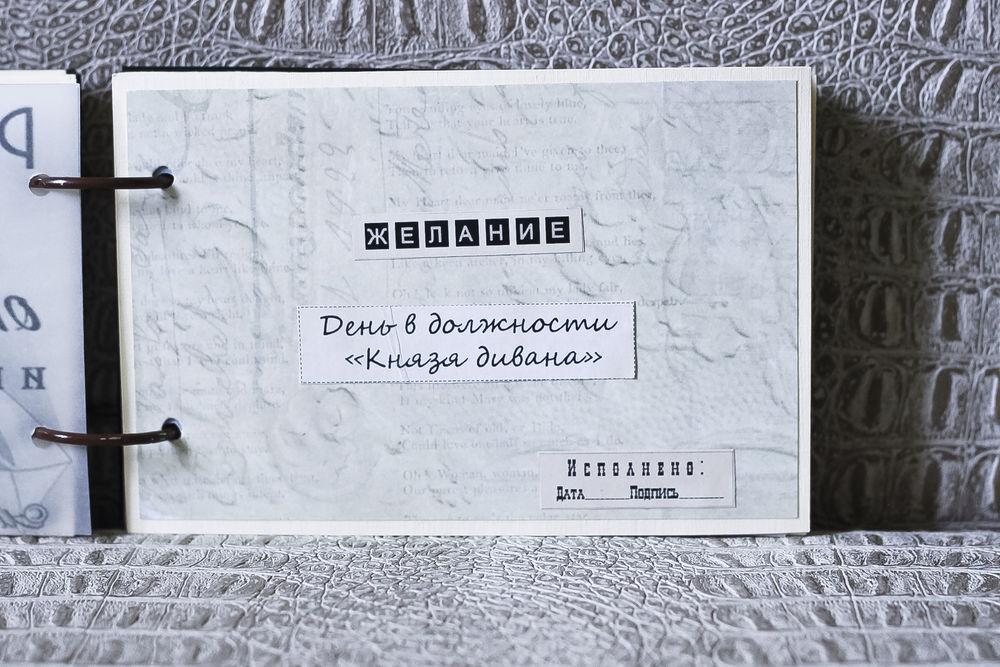 Чековая книжка желаний в чёрной кожаной обложке, фото № 17