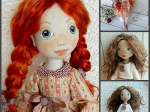 Бесплатная доставка при покупке куколок до 5 марта! | Ярмарка Мастеров - ручная работа, handmade