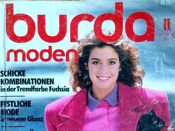 Burda Moden № 11/1987, Немецкое Издание. Фото моделей | Ярмарка Мастеров - ручная работа, handmade
