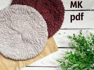 Выход нового МК! Только 3 дня цена 200 руб вместо 300). Ярмарка Мастеров - ручная работа, handmade.