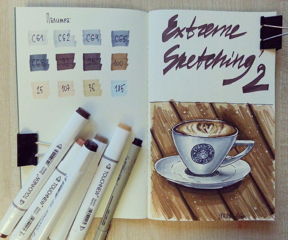 скетчинг, кофе
