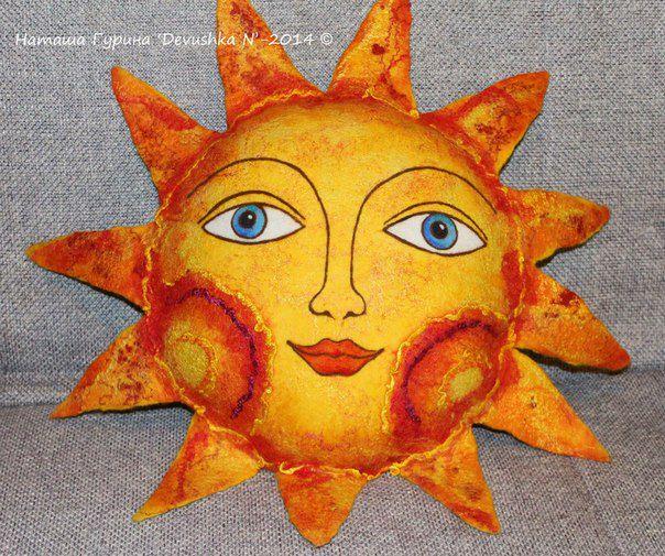 солнце, шерсть 100%