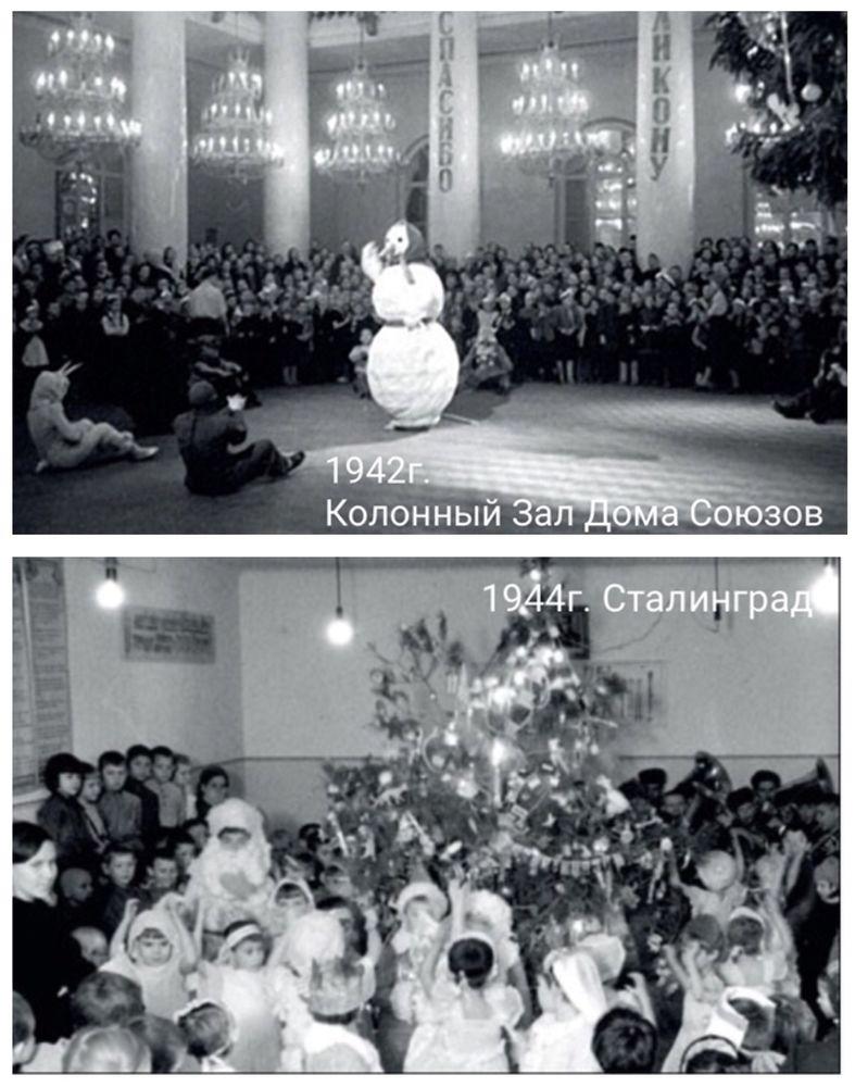 Когда-то, в волшебных московских декабрях, фото № 31
